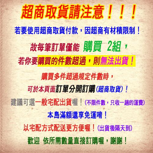 A區-2入 (可超取)【附贈專用扣環】LISAN精選高級防水浴簾!(不含桿) 多款可選!-賣點購物