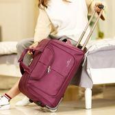 拉桿包  牛津布旅行包大容量手提拉桿包行李包短途出游登機包 KB2560【每日三C】TW
