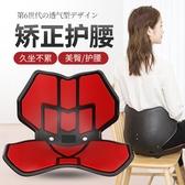 美臀坐墊 日本坐姿防駝背脊椎護腰美臀花瓣坐墊提臀辦公室減壓久坐神器【快速出貨】