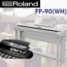 【非凡樂器】ROLAND FP-90 數...