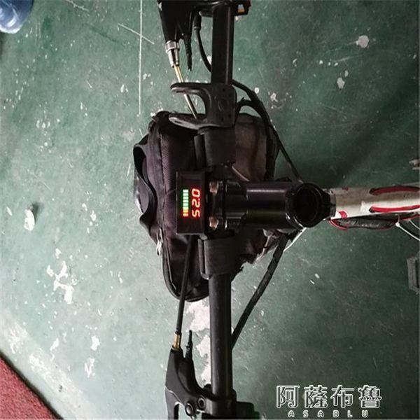 充電器 12V-60V電動車電瓶蓄電池電量表顯示器直流數顯鋰電池車載電壓表 阿薩布魯