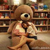 1.5M大熊毛絨玩具可愛萌泰迪熊抱抱熊玩偶女生睡覺韓國娃娃公仔送女友QM 美芭