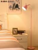 北歐落地燈ins風臥室床頭溫馨閱讀網紅創意客廳立式臺燈YYP ciyo黛雅