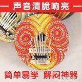 拇指琴7音椰殼手指鋼琴印尼17音卡林巴琴彩繪kalimba樂器初學抖音  【快速出貨】