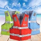 救生衣大浮力馬甲背心加厚成人釣魚兒童救身衣船用 便攜專業裝備 依凡卡時尚