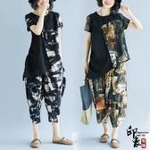 花色文藝貼布拼接大尺碼印花寬鬆七分褲拼接兩件時尚套潮 超值價