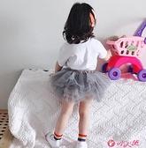 女童半身裙 洋氣女童半身裙2021春夏款公主裙紗裙女孩蓬蓬裙嬰幼兒短裙子 小天使