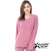 PolarStar 中性 圓領刷毛保暖衣『紫紅』 P19207 戶外│休閒│登山│露營│機能衣│刷毛衣│內著