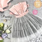 (大童款-女)簡約氣質英字拼接網紗格紋洋裝-2色(310352)【水娃娃時尚童裝】