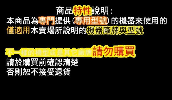 國際牌✿PANASONIC✿台灣松下✿NB-HM3810 烤箱專用深烤盤✿原廠公司貨