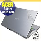 【Ezstick】ACER A515-52 G 二代透氣機身保護貼(含上蓋貼、鍵盤週圍貼) DIY 包膜