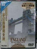挖寶二手片-Z12-009-正版DVD*音樂【胎教及心靈舒緩音樂-英國 夢幻的勝利女神】-視覺 聽覺舒緩
