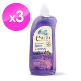 【澳洲Natures Organics】浴廁清潔劑花香750mlx3入