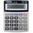 【奇奇文具】E-MORE MS-112L 國家考試專用 12位 計算機