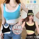 EASON SHOP(GQ0592)韓版...