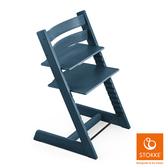 【愛吾兒】挪威 STOKKE® Tripp Trapp®成長椅 櫸木系列-午夜藍