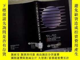 二手書博民逛書店SEMICONDUCTOR罕見DATA BOOK 91-92 .Y203004