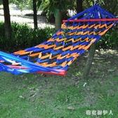 吊床戶外漁網式網狀帶木棍秋千床室內外雙用 QX4492 【棉花糖伊人】