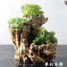 多肉花盆樹脂大口徑創意個性多肉植物花盆非陶瓷塑料組合盆栽盆高 雙十二全館免運