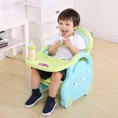 卡通兒童小椅子嬰兒餐椅靠背椅寶寶吃飯座椅餐桌椅小孩子坐椅凳子wy【快速出貨八折優惠】