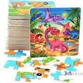 拼圖 巧靈瓏木制9片拼圖30款裝少兒動物卡通益智早教積木玩具1-3-5周歲 交換禮物