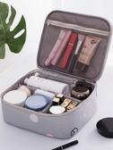 洗漱網紅化妝包ins風超火品少女心小號便攜大容量旅行收納袋盒  Cocoa