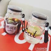 韓國貓咪玻璃杯創意便攜水杯學生隨手杯可愛提繩茶杯男女韓版杯子 Ifashion