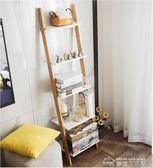 客廳梯形置物架實木靠墻書架臥室花架落地墻角儲物架層架YYJ  夢想生活家