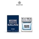 MOSCHINO Forever Sailing 揚帆男性淡香水 50ml《BEAULY倍莉》