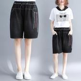 降價兩天 大尺碼女生褲子 闊腿褲 胖mm夏季休閒牛仔褲 大尺碼短褲熱褲