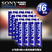 公司貨 SONY 4號 AAA 高效能鹼性電池 (16入裝) 2016新版本