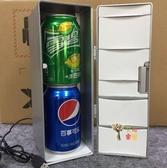 車載冰箱 冷熱兩用家用車用凍可樂usb小冰箱中號冰箱迷你USB冰箱保冷/保熱