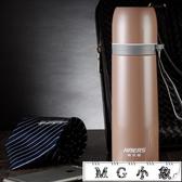 MG 保溫杯-水瓶男女不銹鋼大容量杯子