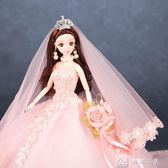 芭芘仿真洋娃娃套裝大禮盒白雪公主女孩童爸比3D眼睛婚紗裙擺玩具 YXS娜娜小屋