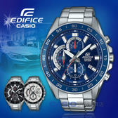 CASIO 卡西歐 手錶專賣店 國隆 EDIFICE EFV-550D-2A 三眼計時賽車男錶 不鏽鋼錶帶 藍X銀 防水100米EFV-550D