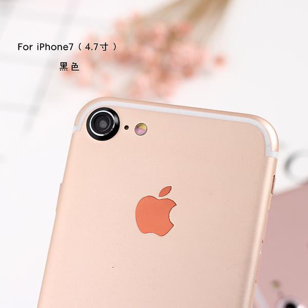 iPhone 7 Plus 5.5吋 類金屬加厚鏡頭貼 圓圈墊高螢幕保護貼 完美保護防刮花 不影響拍照/攝 一枚裝