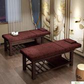 美容床 美容床美容院推拿按摩床家用艾灸折疊美體床紋繡美睫床