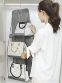 透明放包包的收納袋 家用牆掛式掛袋神器 臥室整理櫃衣櫃置物架子 【免運】