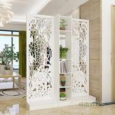屏風隔斷客廳玄關櫃現代時尚移動門廳裝飾櫃鏤空雕花櫥窗背景igo「時尚彩虹屋」