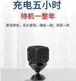 攝像頭 無線攝像頭無需網絡手機遠程高清夜視小型商用家庭器家用(快速出貨)