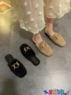 穆勒鞋 包頭半拖鞋女2021新款韓版網紅百搭時尚仙女休閒絨毛平底女穆勒鞋 寶貝計畫 618狂歡