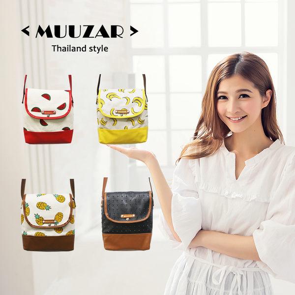 ☆小時候創意屋☆ 四款 泰國曼谷包 原創 MUUZAR 包 BKK包/手機包/化妝包/側背包/創意包