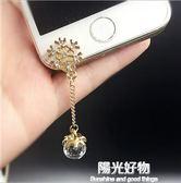 防塵塞滿鑚雪花水晶吊墜前置iPhone6/6plus/5/5s手機 陽光好物