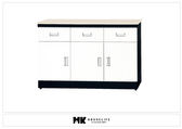 【MK億騰傢俱】BS284-02黑白配4尺石面碗盤餐櫃