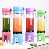 JC-02迷你型榨汁機全自動多功能水果汁杯小型家用便捷電動 優家小鋪