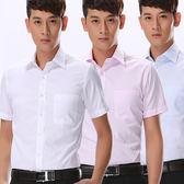 夏季男士短袖襯衫白色正裝韓版修身半袖襯衣商務休閒職業寸衫男裝   圖拉斯3C百貨
