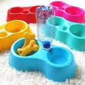 狗碗貓碗寵物用品狗盆貓盆防滑自動飲水器雙碗寵物碗狗 SH523『美鞋公社』