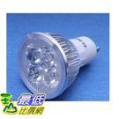 [玉山最低比價網] GU10 4W 4顆LED 燈泡 LED燈 450流明 省電燈泡 85-265V 正白光(781107_H07)