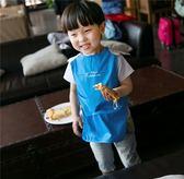 618好康鉅惠寶寶無袖罩衣兒童全防水衣圍兜圍嘴吃飯衣