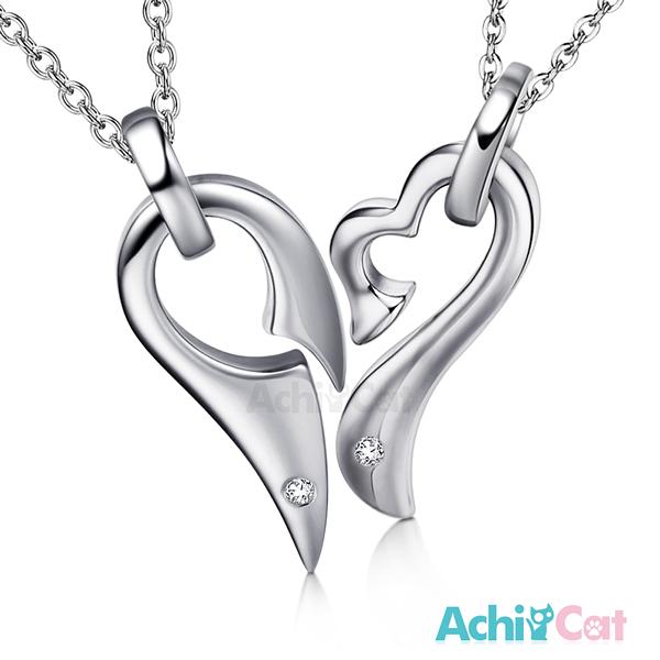 AchiCat 情侶對鍊 珠寶白鋼項鍊 愛的心機 銀色款 送刻字 單個價格 C1665